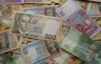 Срочный займ онлайн до зарплаты