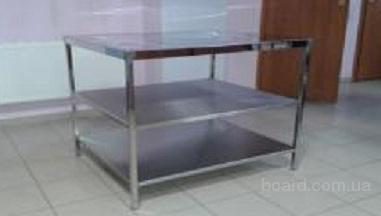 Продам бу стол из нержавейки с двумя полками