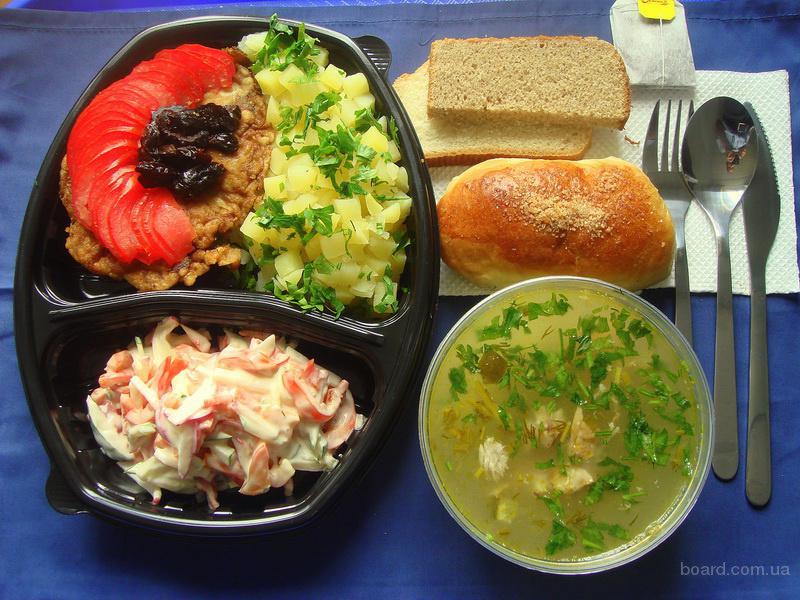 Комплексные обеды, доставка еды в Киеве и Киевской области.