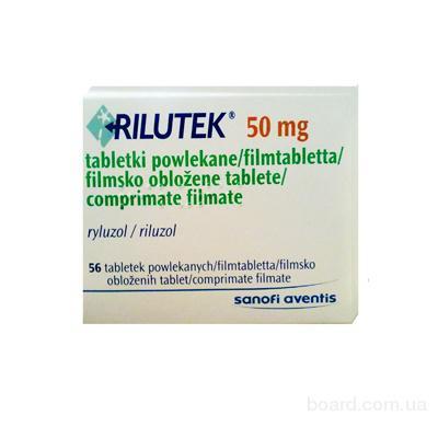 Онкопрепарат  Рилутек  купить тут, по самой низкой цене в наличии и под заказ.