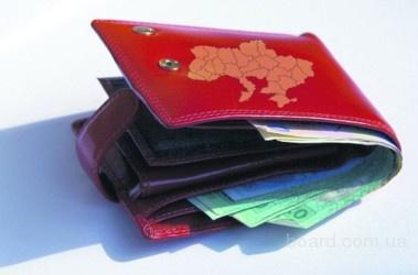 Получить кредит наличными до 100 00 грн.