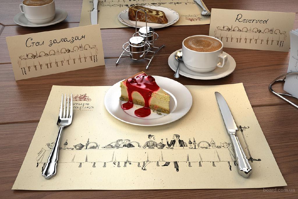Полиграфия для кафе, баров, ресторанов. печать меню, сетов, расчетниц