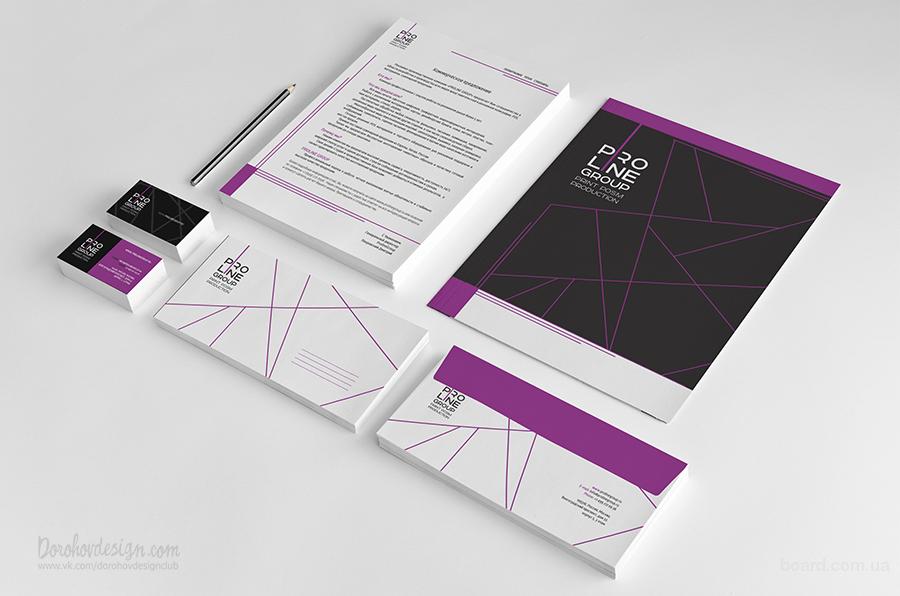 Полиграфия корпоративная: визитки, бланки, папки, каталоги, конверты
