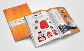Печать фирменных корпоративных каталогов, брошюр от 10шт по лучшим ценам в Киеве!