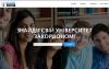 Бесплатное обучение за рубежом для украинцев || Да Винчи