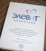 Элевит пронаталь
