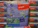 """Продам оптом подгузники Памперсы """"Bella Happy Big Pack"""""""