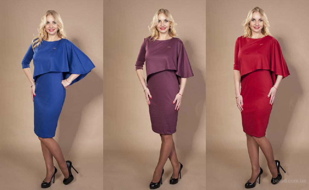 Интернет Магазин Эксклюзивной Женской Одежды