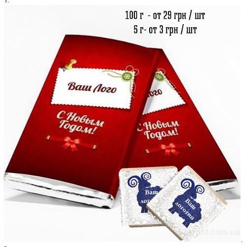 Подарочный шоколад ShokoBoomBox. Эмоции - бесценны! Киев