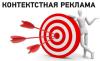 SEO-Оптимизация Вашего сайта