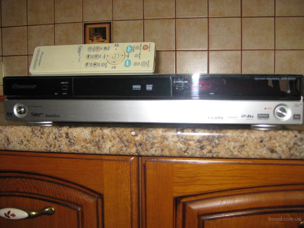 Продам DVD-рекордер Pioneer DVR-550H-S