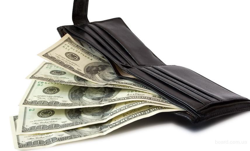 Кредит наличными в самые короткие сроки