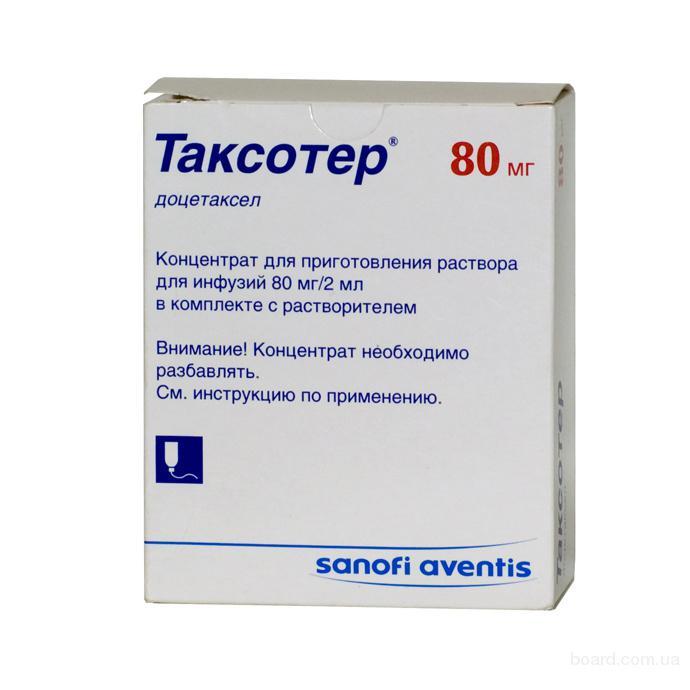 Крупный и мелкий опт препаратов от рака.