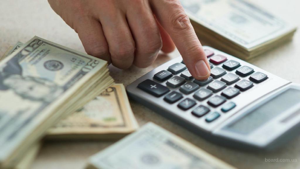 Оформление кредита в короткие сроки