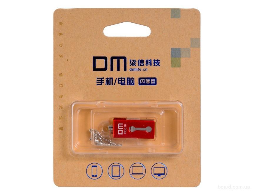 USB флеш брелок посіпака Кевін Дейв Стюарт 8 Гб флешка накопичувач flash drive 8 Gb