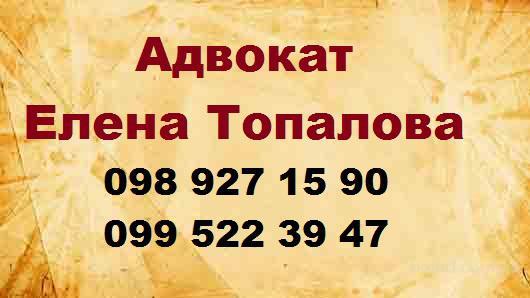 Адвокатские услуги в Оболонском суде г. Киева