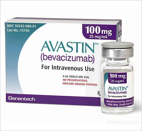 услуга доставки лекарств поможет алтузан / Авастин  купить быстрее