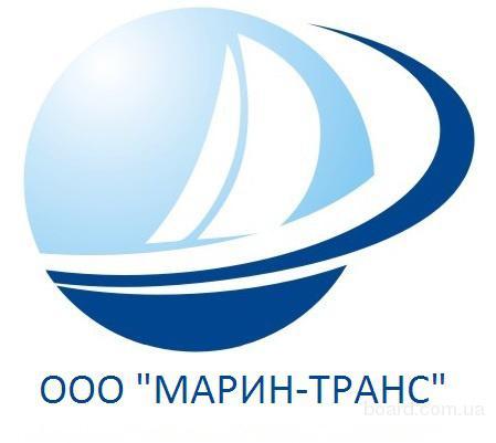 """Сотрудники ООО """"Марин-Транс"""" посетили ключевое событие рынка транспортной и складской логистики"""