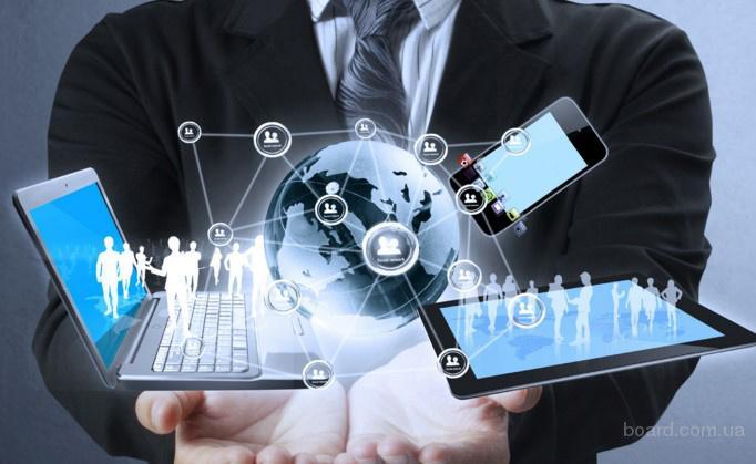 Оказываем Услуги: Консультации, сервис, управление и продажа мобильной связи для физ и юр лиц.
