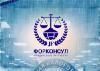 Помощь в регистрации компаний и фирм в Москве