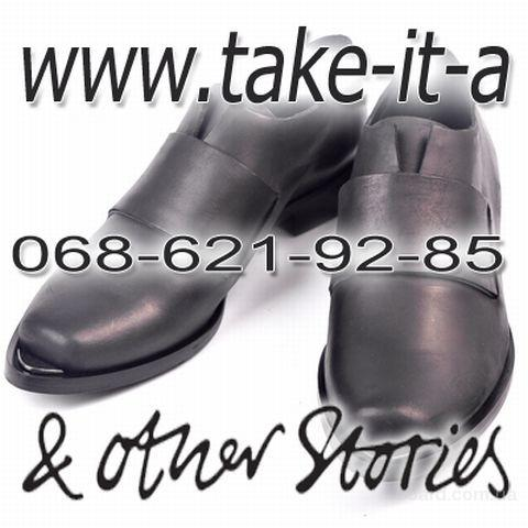Распродажа обуви фирмы &other stories в интернет магазине take-it-a.com