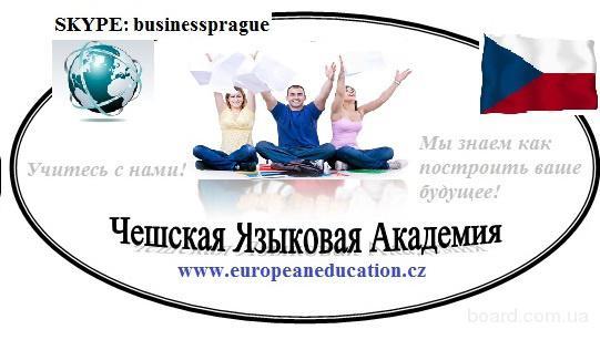 Чешская Академия талантливых детей