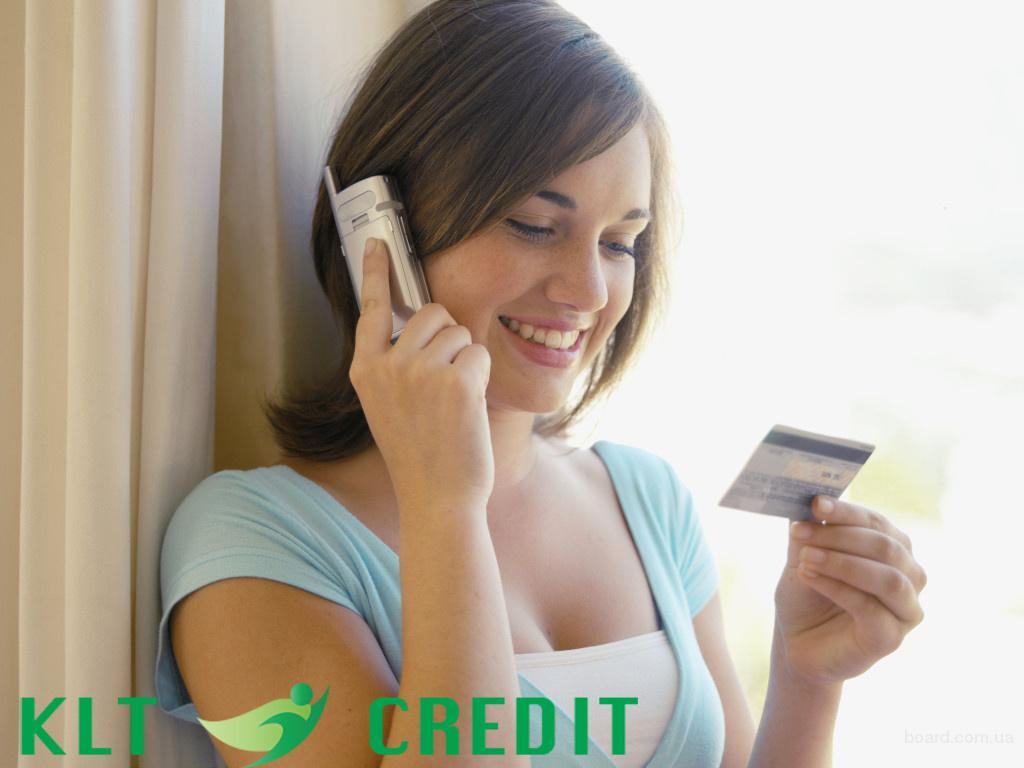 Выгодно деньги онлайн, кредит на карту любого банка за 15 минут по Украине.