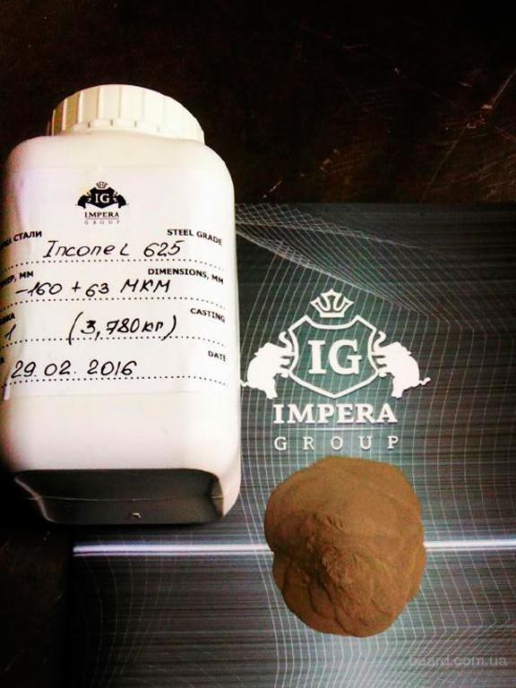 Порошок марка Инконель 625 (жаропрочный сплав Inconel 625)