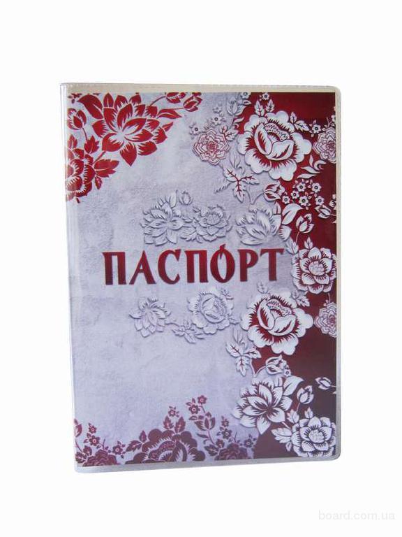 """Обкладинка на паспорт """"Розписні квіти"""" вінілова"""