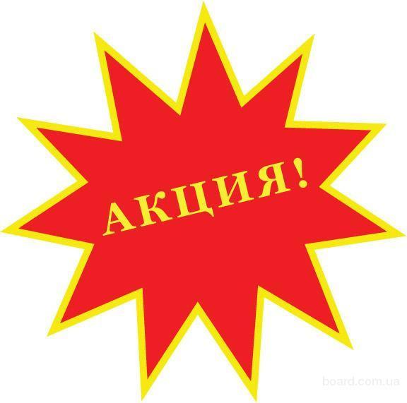 Акция до конца марта от компании Гидеон –охранные системы.