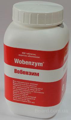 Вобэнзим (Wobenzym)