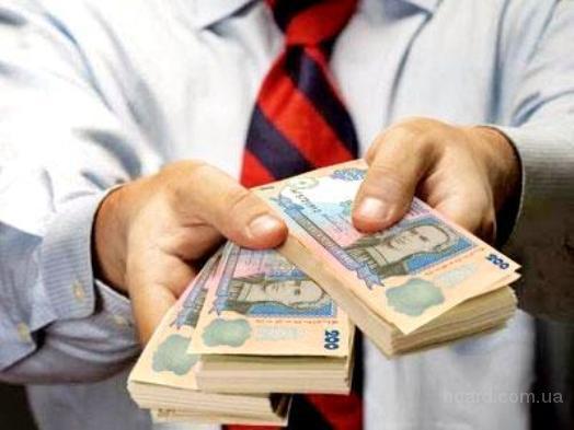 ДВыгодный кредит от 100 000 грн. очень просто!
