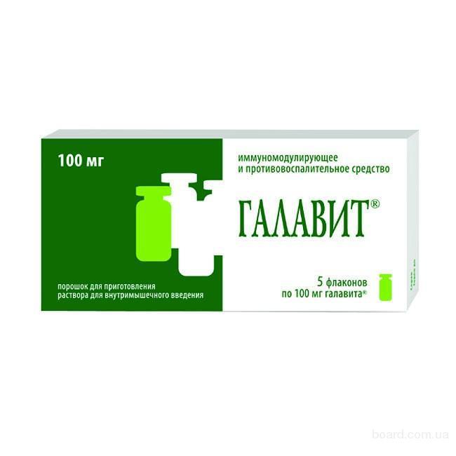 Продам Галавит свечи ректальные 100 мг, 10 шт     Иммуномодулирующий препарат с противовоспалительным действием.