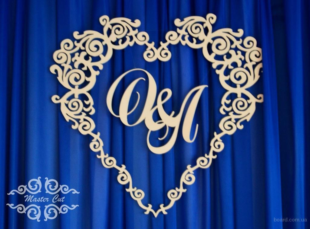 Рамка серце + инициалы (свадебный дэкор)