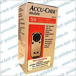 Продам Тест-кассета к глюкометру Акку-Чек Мобайл