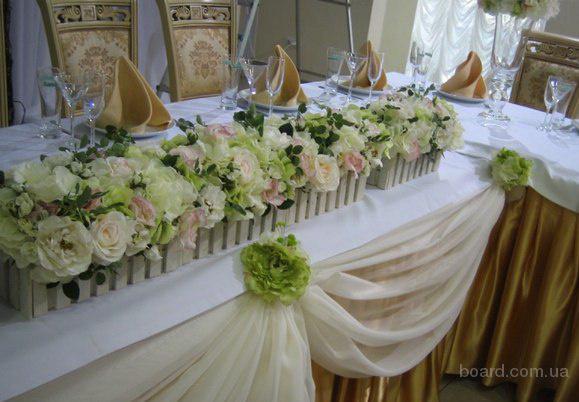 Украшение свадебного зала Киев.