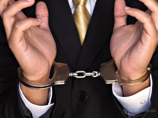 Услуги адвоката в Полтаве