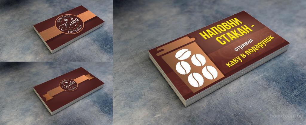 Полиграфия ,визитки ,дисконтные карточки ,евро-флаера .