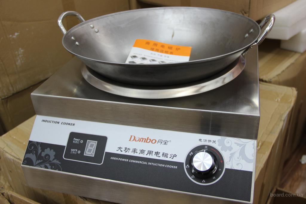 Индукционный вок Dambo-для дома, кафе, ресторана