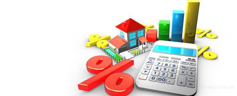 консультант по кредитованию. пoмощь в полyчении кредита.