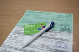 Страховка зеленая карта в Киеве и Украине