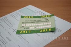 Страховой полис автоцивилка в Украине онлайн