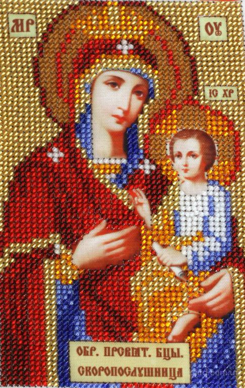 Икона Скоропослушница (вышивка бисером 11,5х17)