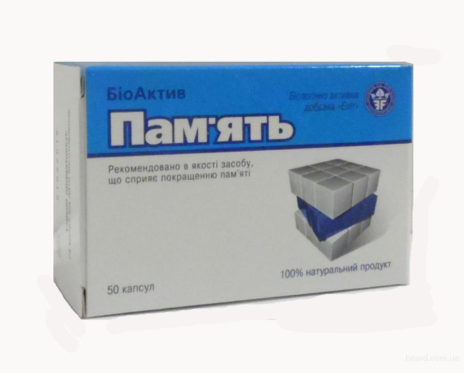 """Повысь жизненный тонус! """"Память биоактив"""" Всего за 83 грн"""