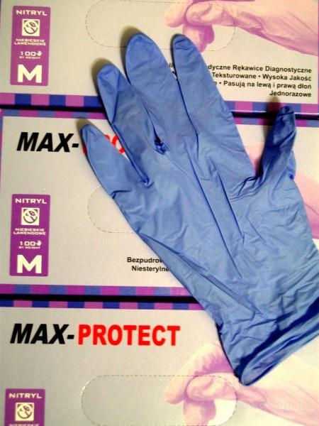 Перчатки нитриловые неопудренные Max-Protect
