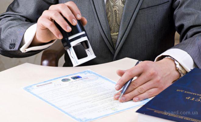Не знаете, как открыть ФЛП, ЧП, ООО? Опытные юристы помогут вам!