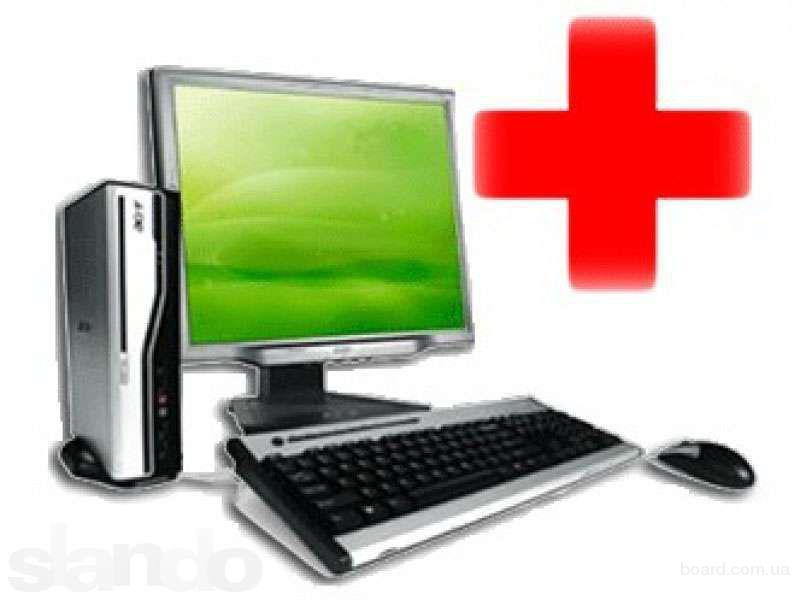 Недорогая Компьютерная помощь Установка Windows Ремонт ноутбуков и ПК