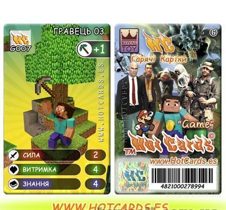 Игровые карточки  TM HotCards