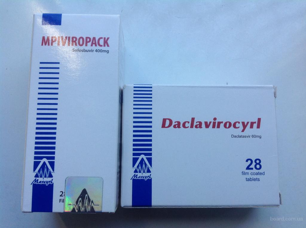 Продам Софосбувир(Sofosbuvir )+ Даклатасвир (Daklatosvir) в комплекте.
