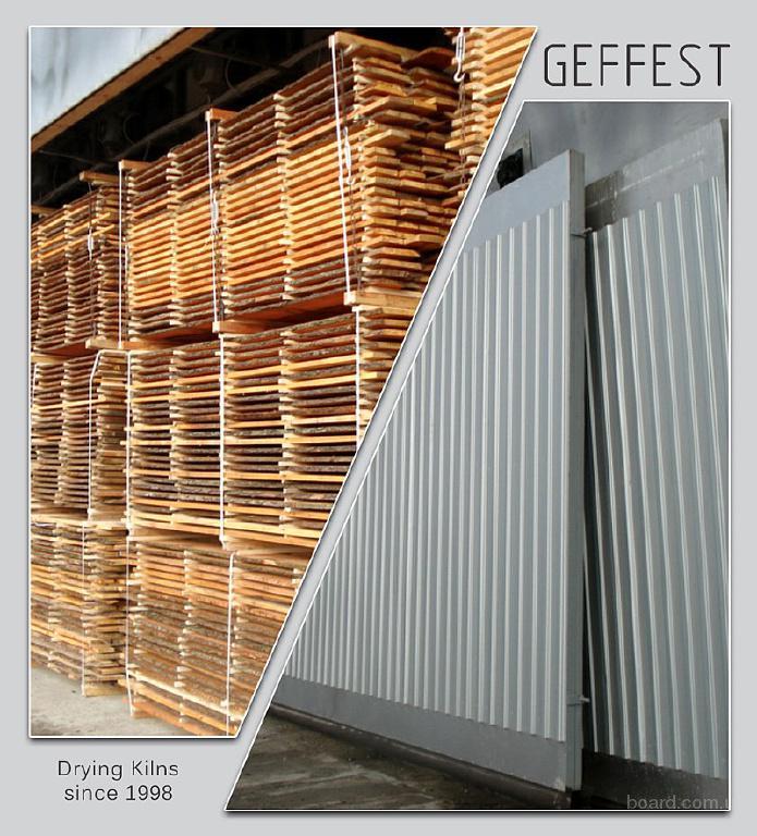 Gefest - современные сушильные камеры и